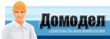 postroil.com